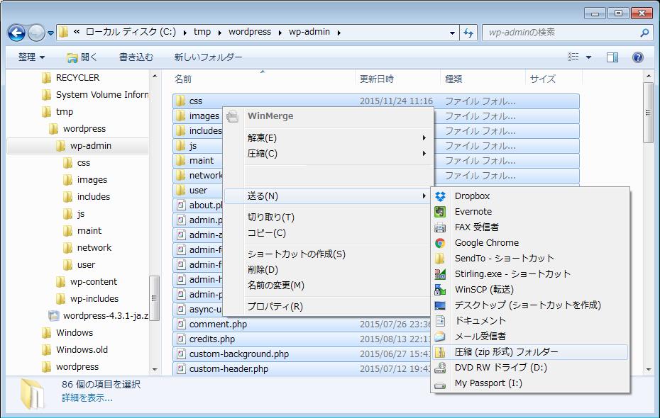 file_zip02