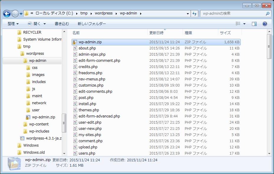 file_zip05