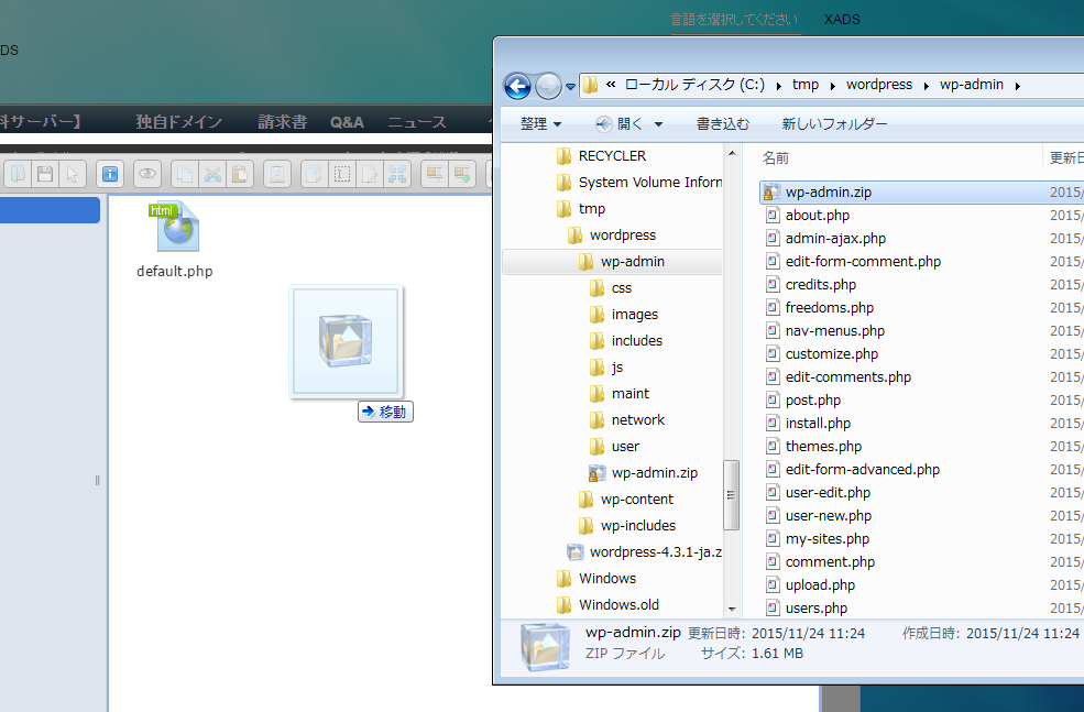 file_zip06