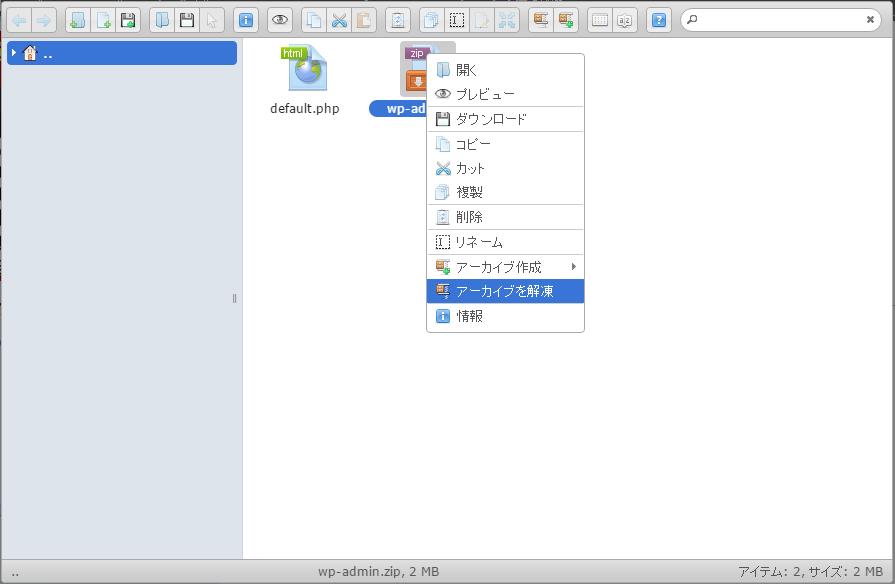 file_zip07