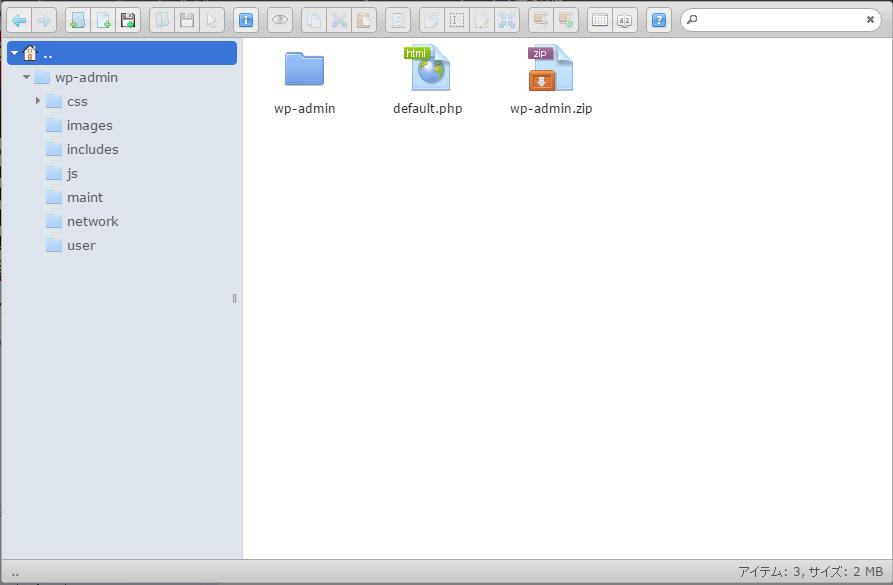 file_zip08