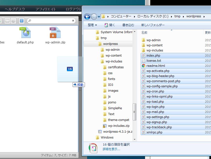 file_zip10