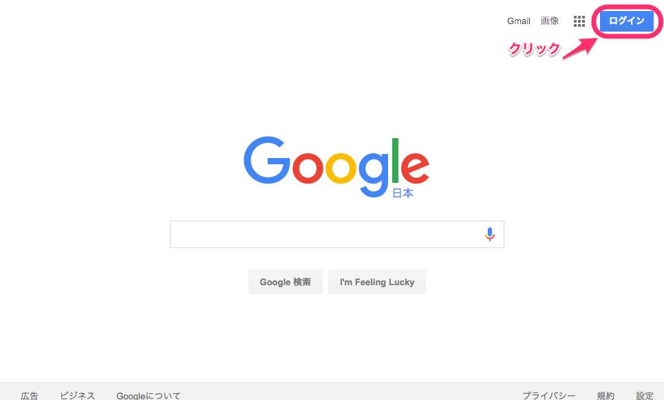 Google1_edit