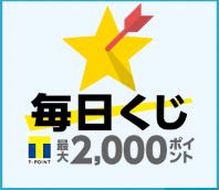 tmall_pc_zubatoku_01