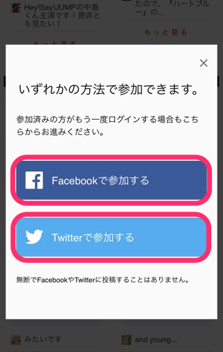 20160527_sp_02