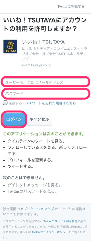 20160527_sp_03