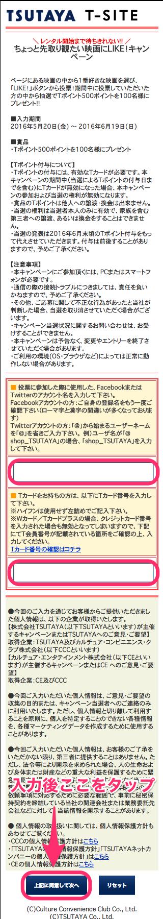 20160527_sp_08