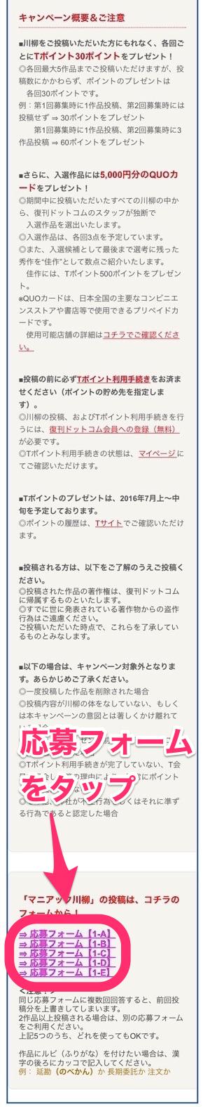 fukkan_sp_01b
