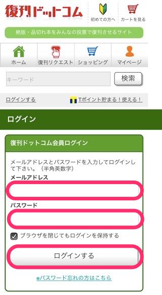 fukkan_sp_01l
