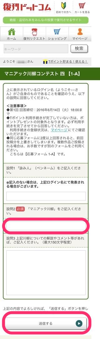 fukkan_sp_02