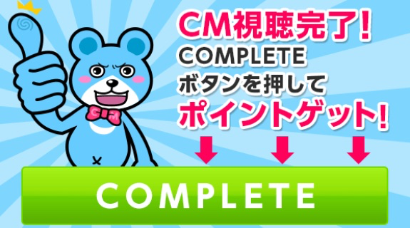 cm_doga_01