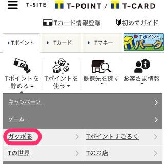 junbotpoint_01
