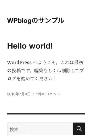 wpblog_create06