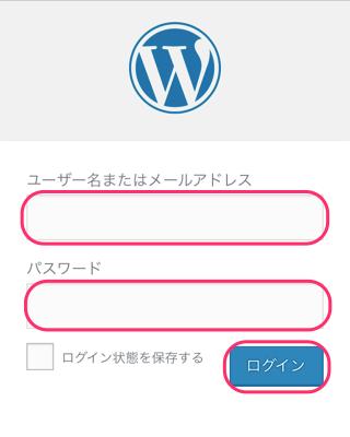 wpblog_create08