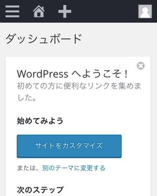 wpblog_create09