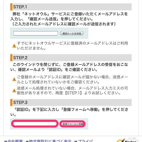 wpblog_entry03