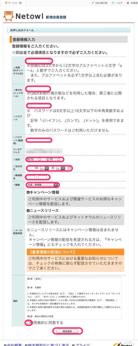 wpblog_entry04